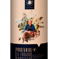 prostamid 120x120 - Pure Argan ulje