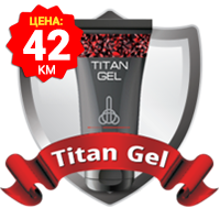 titan gel - titan gel